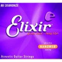 Elixir 80/20 extra light corde per chitarra acustica 10-47